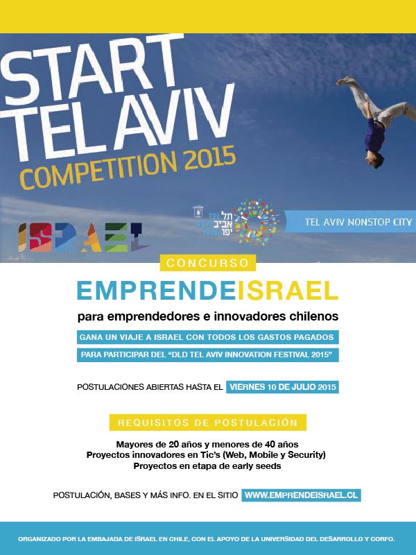 Emprende-Israel-01