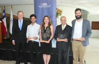 XVII Premio al Espíritu Emprendedor 2016 Santiago