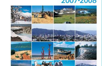 Portada-GEMBiobio-2007-2008